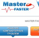 Master Faster